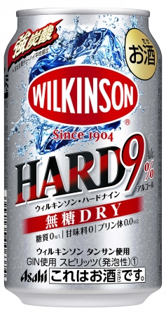 ウィルキンソン・ハードナイン 無糖ドライ350缶