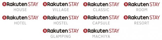 参考:「Rakuten STAY」サブブランドロゴ一覧