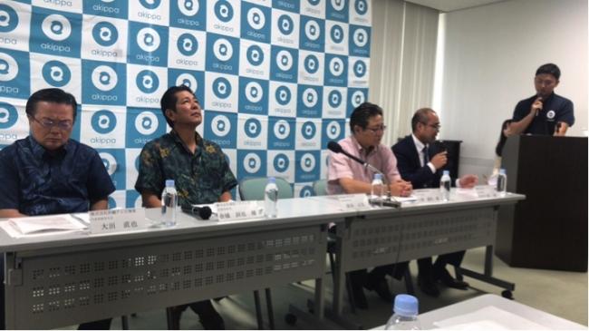 セッション1『沖縄県の駐車問題を解決するための取り組み』の様子