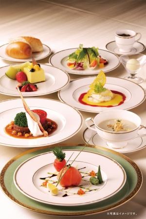 総料理長が考案した本格ホテルランチコース