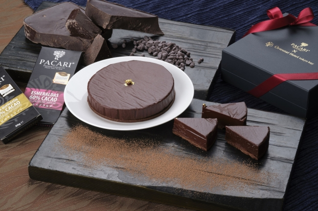 - Chocolat de PACARI (ショコラ・ドゥ・パカリ) -