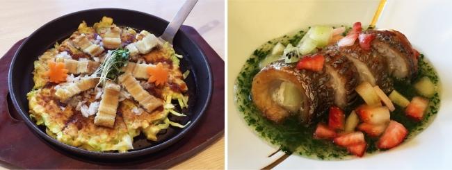 左:「燻製穴子のヘルシーお好み焼き」右:「太刀魚の西条柿包み焼き 小松菜浸しソース」