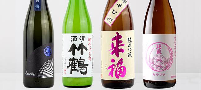 オリエンタルホテル福岡 博多ステーション】厳選された4銘柄の日本酒が ...