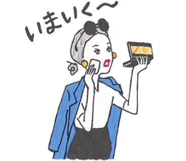 新発売の パッションリップ の使い方を徹底解剖する千葉由佳 豊田健治 瀬戸麻実 による3日間のライブ配信を開催 Classy クラッシィ