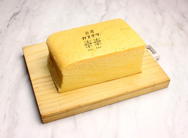 台湾カステラプレーン(蜂蜜入り) ・小麦粉生地¥650 ・米粉生地¥750