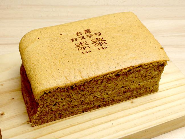 《紅茶アールグレイ》¥900