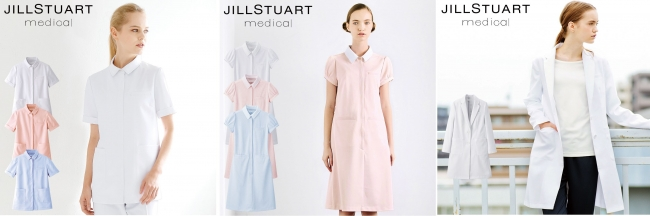 『JILLSTUART medical』医療ウェア
