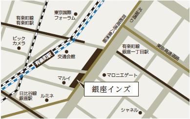 銀座インズ アクセスマップ
