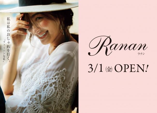 Ranan 銀座インズ店 2019年3月1日(金)オープン
