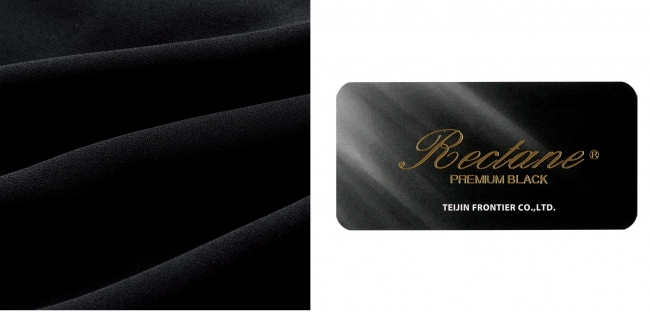 黒の濃度の深みを増したプレミアム・ブラック・フォーマル素材を使用