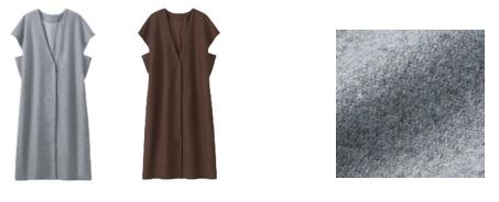 (左)グレー系/(中央)ブラウン系/(右)メルトン素材