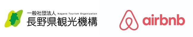長野県観光機構とAirbnbがポストコロナを見据えたパートナーシップを締結、共同で長野県内の関係人口創出と新しい価値創造を促進