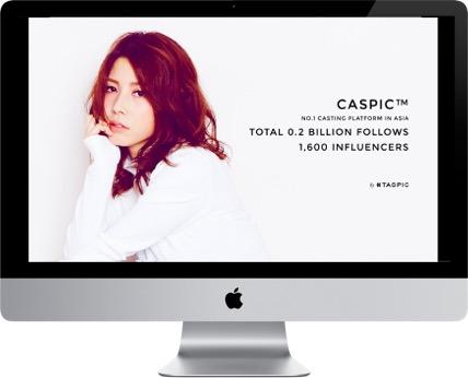 caspic_image2