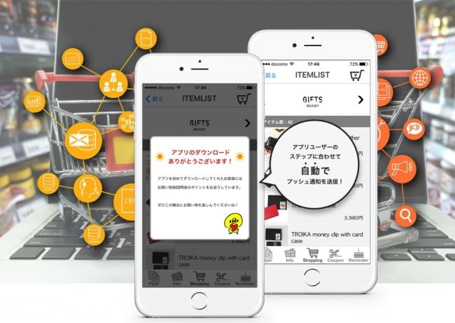 ジョーカーピース株式会社のプレスリリース(最新配信日:2018 ...