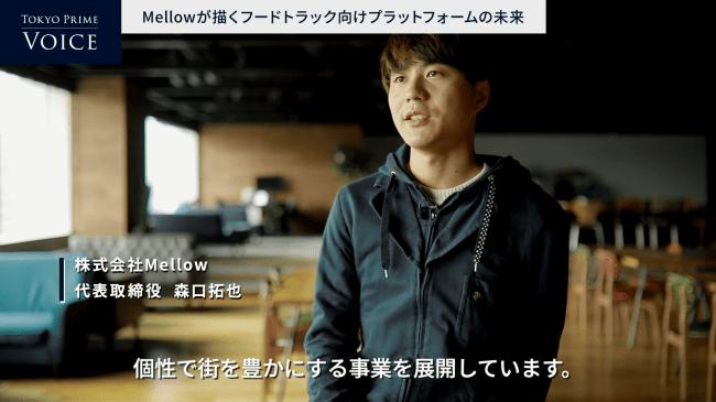 Tokyo Prime Voice