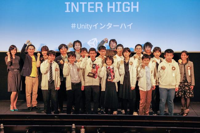 Unityインターハイ2019 プレゼン発表会本選の様子