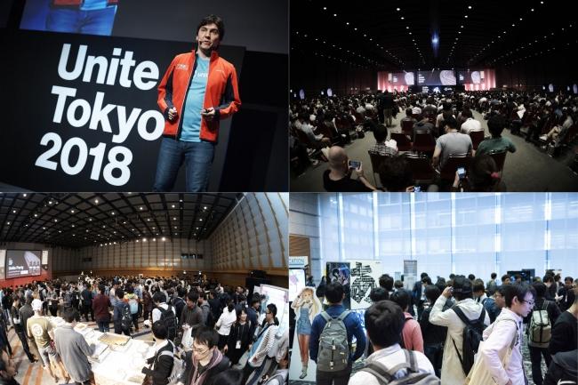 前回Unite Tokyo 2018の様子