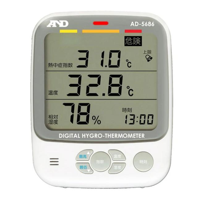 株式会社エー・アンド・デイ 環境温湿度計 AD-5686