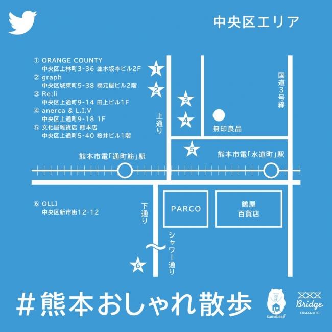Twitterで拡散する地図2