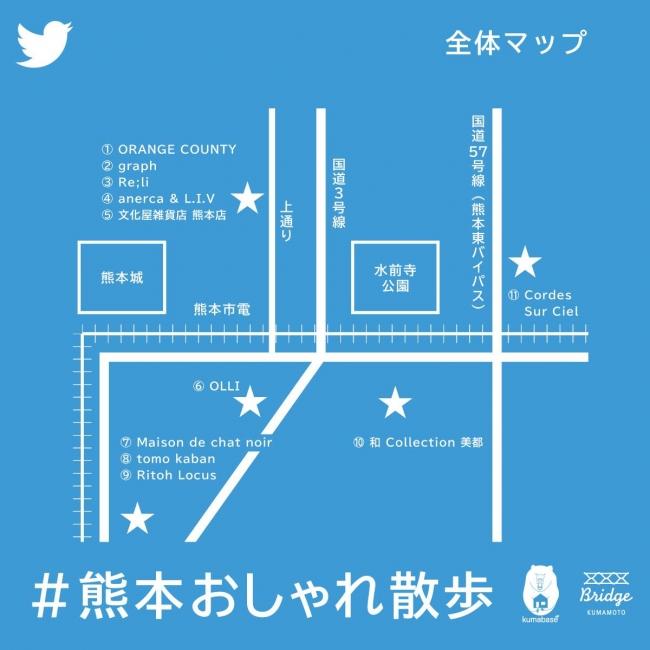 Twitterで拡散する地図1