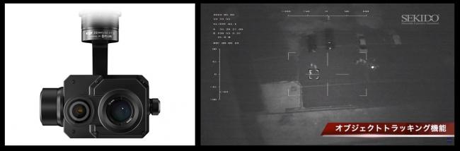 左から製品画像、暗視画像(トラッキング)