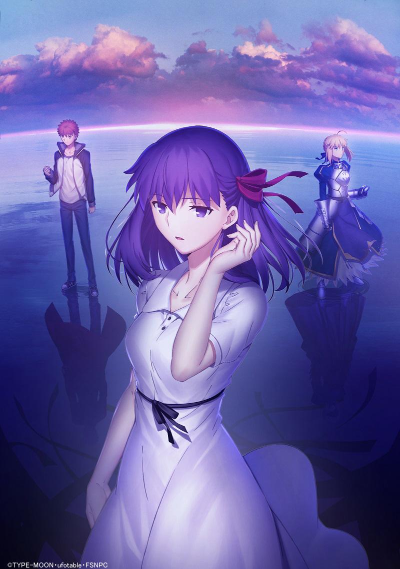 劇場版 Fate Stay Night Heaven S Feel Lost Butterfly 8月4日