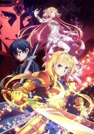 『SAO アリシゼーション War of Underworld』最新PV公開!OPテーマは戸松遥「Resolution」に決定!