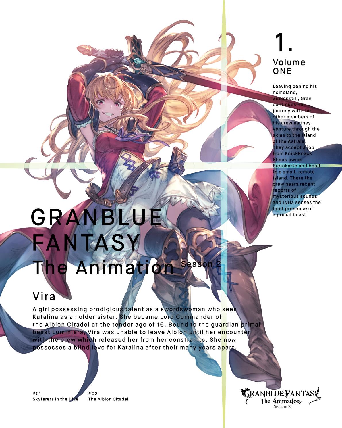 Granblue Fantasy The Animation Season 2 Dvd第1巻描きおろしジャケットイラスト 公開 株式会社アニプレックスのプレスリリース