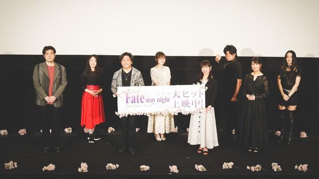 劇場版「Fate/stay night [Heaven's Feel]」Ⅲ.spring song 大ヒット ...