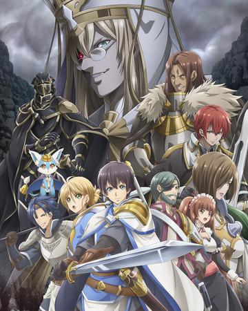 TVアニメ「オルタンシア・サーガ」第3弾キービジュアル