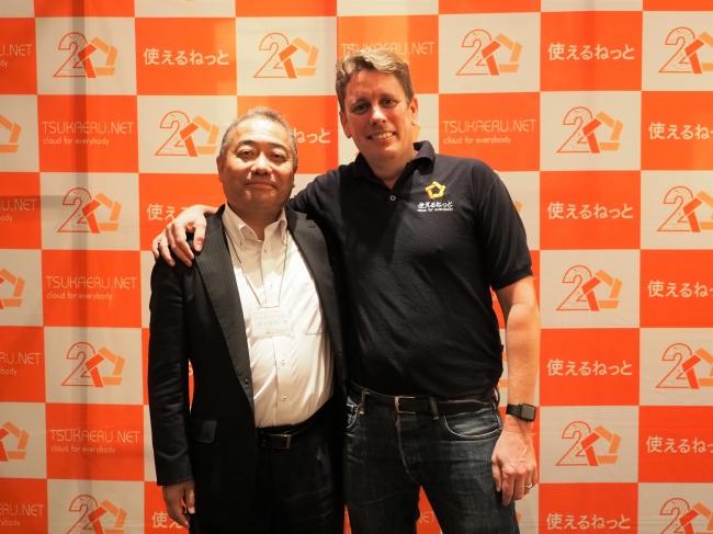 株式会社NTTデータ信越 ソリューションビジネス事業部 営業部部長 早川 正照 様と弊社代表ジェイソン