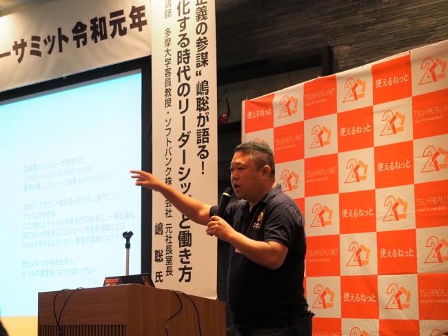 使えるねっと株式会社 取締役営業パートナー統括部長 篠田 知範