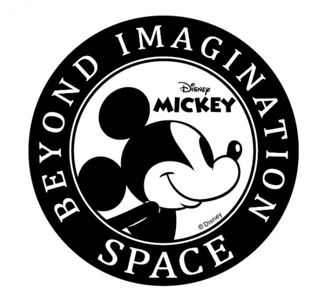 ミッキーマウスプロモーションこれまでもこれからも想像を超えて