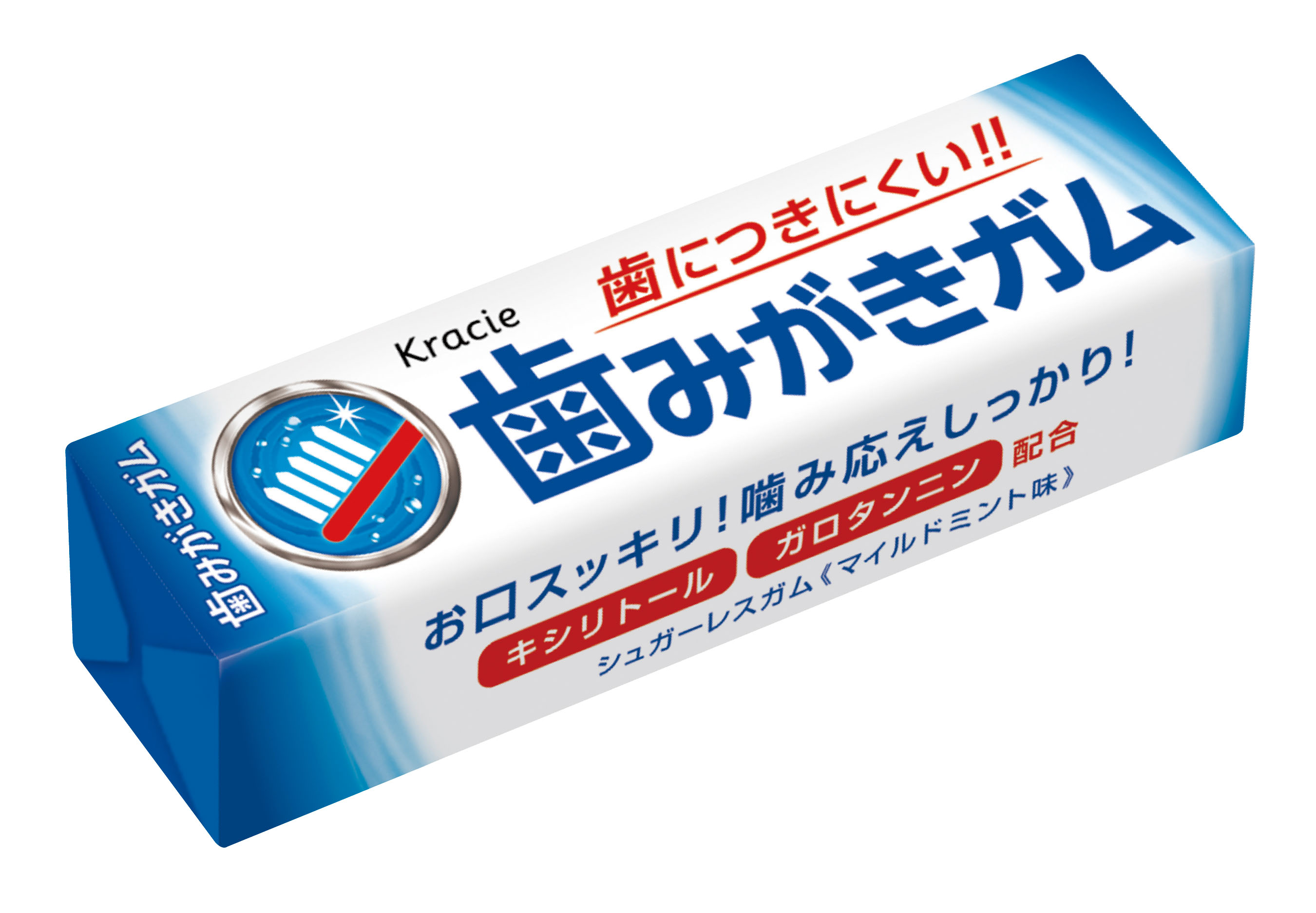 キシリトール ガム 歯磨き 後