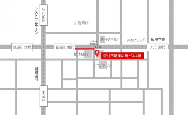 広島オフィス地図