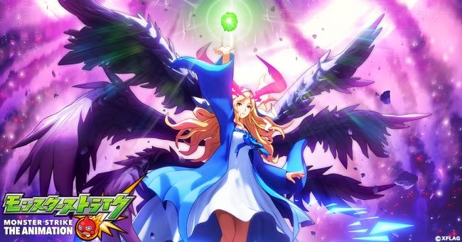 天使 客 星 の 堕