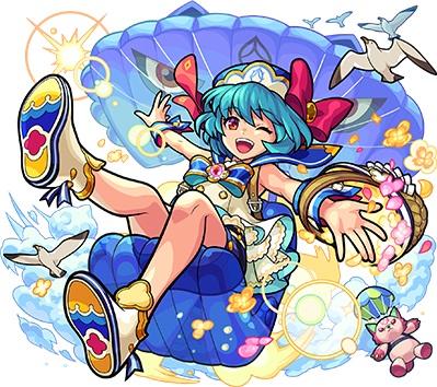 水属性 ★6 キラめく幸せの夏色少女 ノンノα