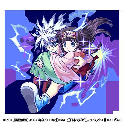 闇属性 ★6 唯一の理解者 キルア (獣神化後)