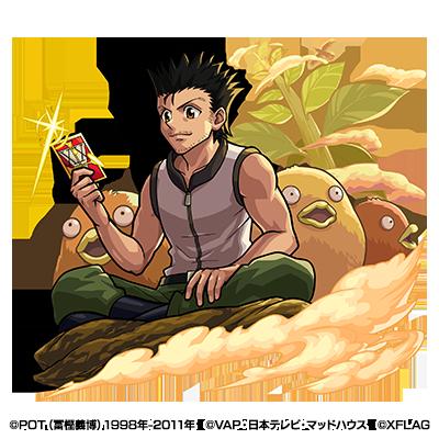 火属性 ★6 ゴンの親父 ジン (獣神化後)