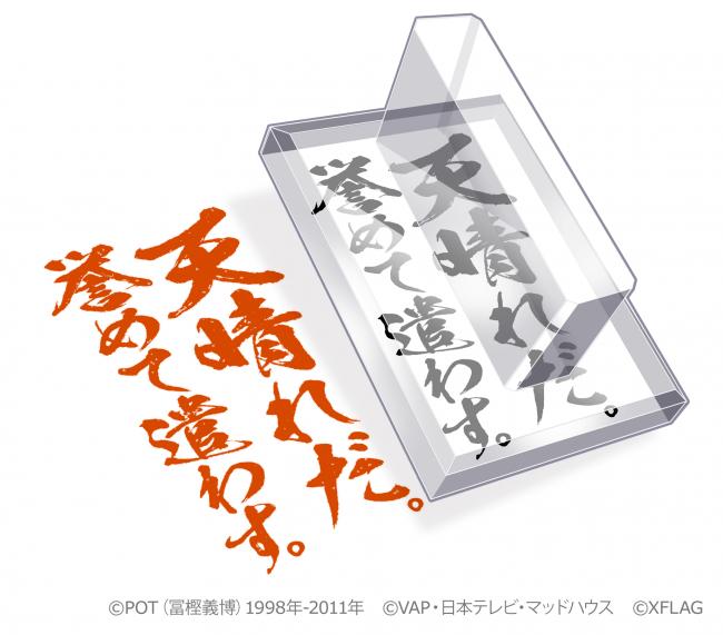 Q1賞品:HUNTER×HUNTER賞 20名様 オリジナルHUNTER×HUNTER名言スタンプ