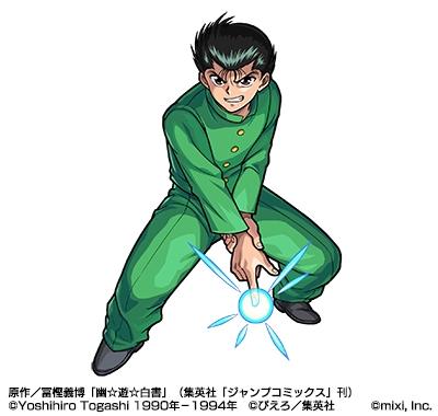 幽☆遊☆白書 (テレビアニメ)の画像 p1_8