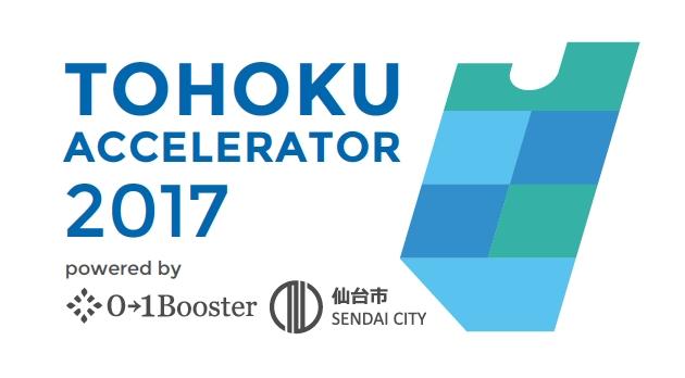 Tohoku Accelerator Logotype