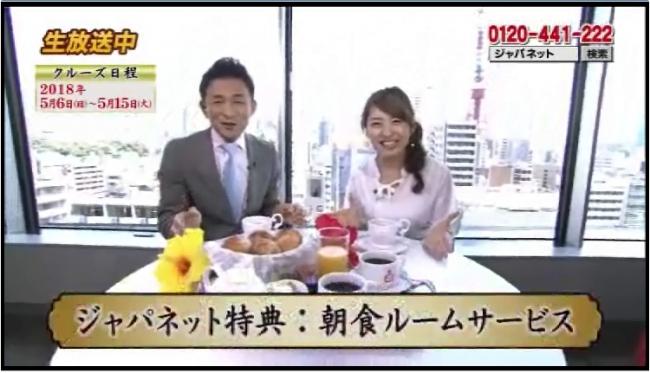 2017年7月放送 テレビショッピング