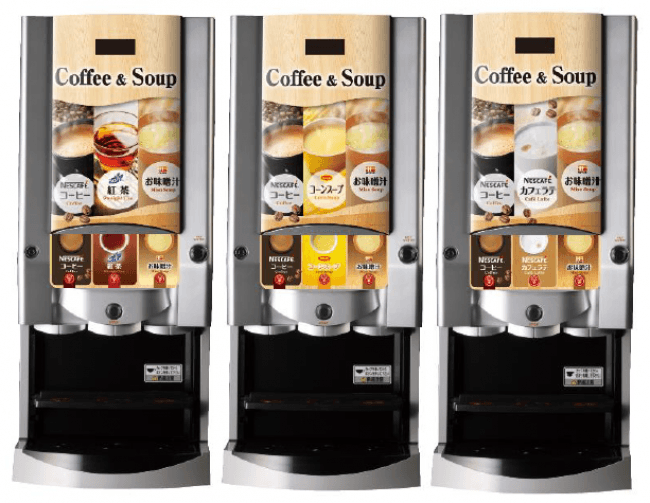 フードメディア(FoodMedia)が提供する新コンセプトサーバー「コーヒー&スープ」の画像