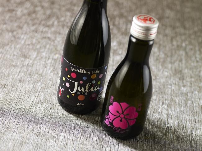 右)八鹿 吟醸(桃)左)Sparkling Sake Julia(協力:八鹿酒造株式会社)