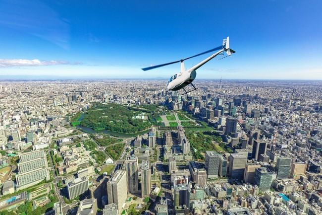 「Tokyo Sky Tour」フライト イメージ