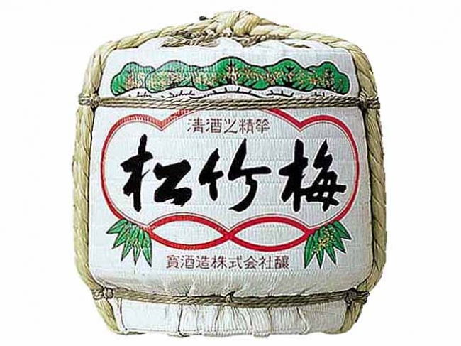 樽酒(イメージ)