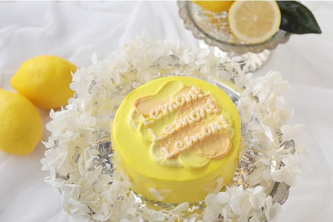 センイルケーキ「Lemon!Lemon!Lemon!」イメージ