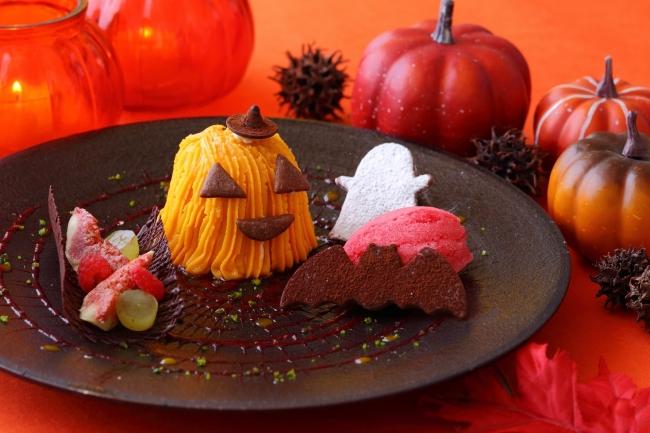 ラウンジ(1階)にて販売する「おばけかぼちゃのモンブラン」