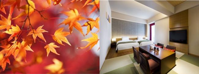 紅葉のコーディネートが施されたお部屋イメージ(写真左) コーディネートルームは畳のリビングで寛げる和洋室でご用意(写真右)